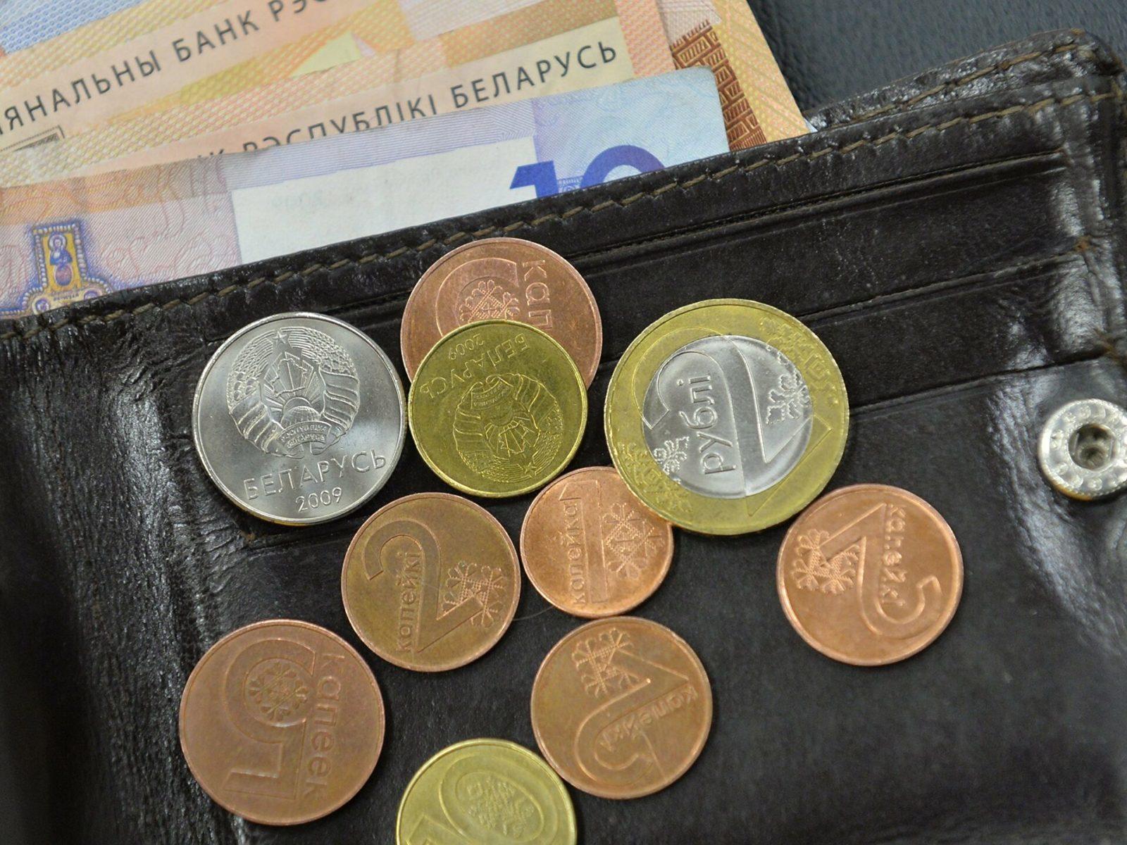 Министр экономики рассказал, какой должна быть средняя зарплата в Беларуси в следующем году